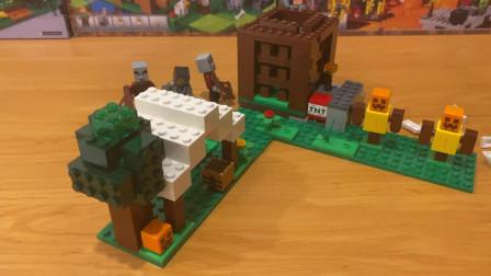 我的世界动画-乐高玩具之掠夺者前哨站-Crafting Guys Lego Minecraft