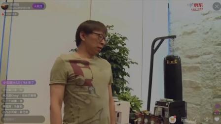 张朝阳直播带货首秀,现场推荐咖啡机险些翻车