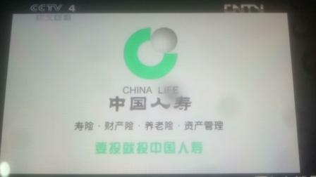姚明中国人寿广告 篮球篇 15s 要投就投中国人寿