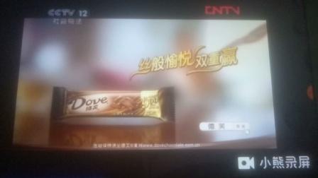 德芙巧克力广告 丝般愉悦双重赢 15s