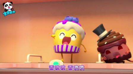 宝宝巴士美食总动员: 售货机里的蛋糕,与爱睡觉杯子蛋糕相遇