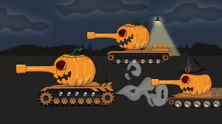 坦克世界动画:给我来一筐大南瓜坦克,突击起来众系无法抵挡