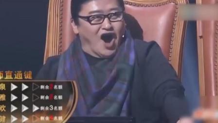 我的妈呀!《我们不一样》原唱大壮竟现身中国好声音,哈林未转太尴尬