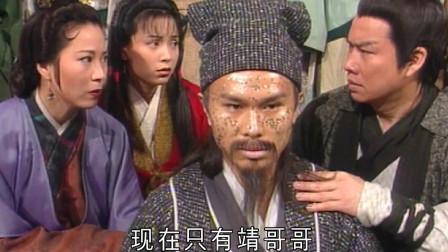 神雕:朱子柳大战霍都,没想到被暗算,接下来出场就难了