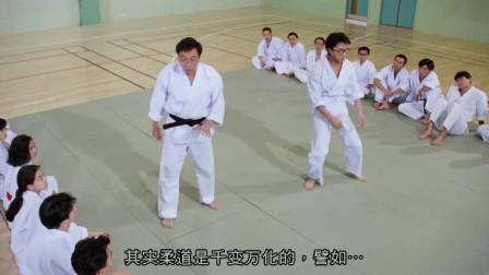 星爷和朱茵跆拳道切磋,没想到一上场竟跳起了洽洽!