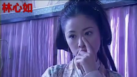 任贤齐版《新楚留香》,九位美女演员集锦,美得各有特色!