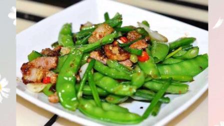 豌豆正当季,教你豌豆不一样的家常做法,是不错的一道好吃菜肴