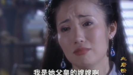 李世民最宠爱的高阳公主,生母竟然是他的嫂嫂,小和尚反应太意外