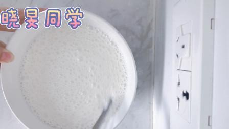 微波炉做千层蛋糕(一)