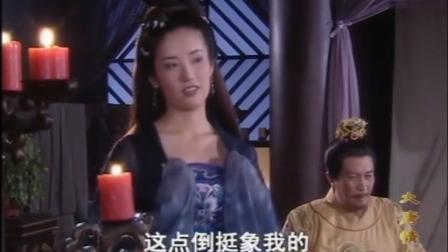 李世民抱怨高阳的任性举动,玳姬很是得意:我的女儿果然像我!