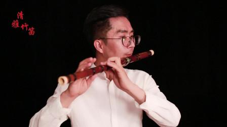 清雅竹笛第80课,温故知新,三吐技巧真的是你想的那样吗?