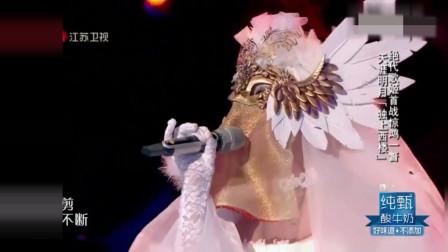 李玉刚身穿女装演唱《独上西楼》,歌声太惊艳了,网友:雌雄莫辨
