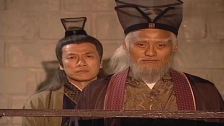碧血剑:温倩被五老囚禁,青青向她打听真相,温倩竟佯装自己当时在说梦话