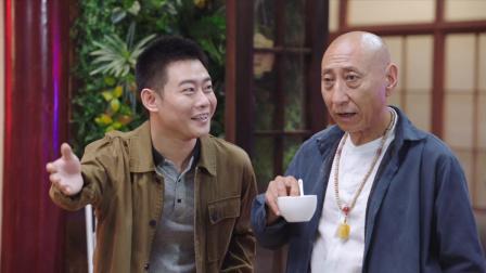《能耐大了》07:咖啡店里的小灾难,栾书培请来大仙消灾!