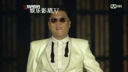 终于找到鸟叔最嗨的一个江南style了,快看
