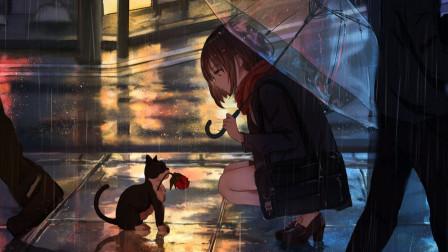 井胧《丢了你》:我在学着如何想念一个人,却不期待她回来