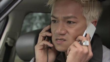 岳峰一步步掉入毒枭设的局,为了救心上人,理智全无!