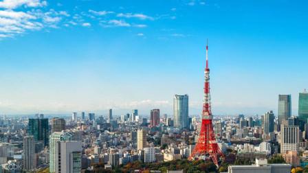 日本的首都是东京?事实上人家日本,根本就没首都!