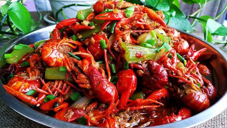 小龙虾好吃的做法,肉质鲜嫩,鲜香美味,好吃过瘾,下饭又下酒