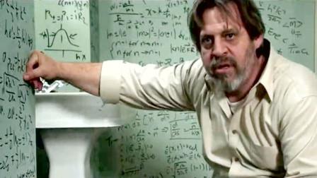科幻片:教授发现3和4之间,还有一个整数,证明出来就能穿越时空