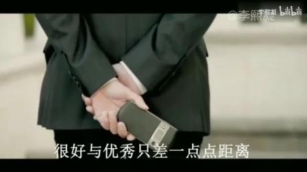 0001.哔哩哔哩-罗翔老师代言8848钛金手机广告流出!!!