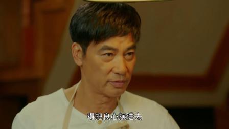 澳门人家:梁家长子制作杏仁饼,讲起大道理,做人就像做饼