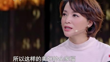 故事里的中国:历史上真实的江姐,唯一一张全家福照片曝光!