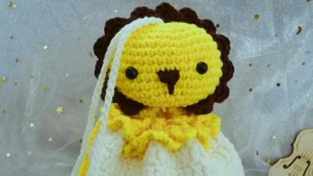 毛线小狮子蛋糕包   卡通蛋糕包