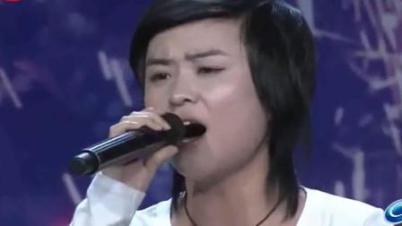 我天!20岁美女一开口竟发出50岁大爷的声音,韩磊直竖大拇指