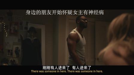 《隐形人》2020一部口碑爆棚的电影,没有太华丽的经典恐怖片。