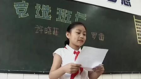 为了竞选班长,一群小学生演技炸裂,这部纪录片拍的太好了