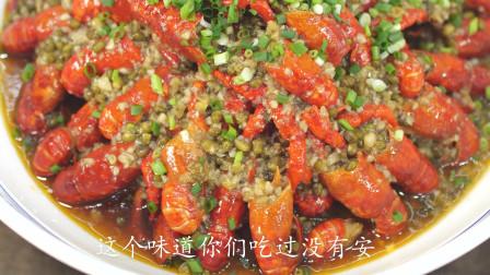 蒜蓉小龙虾除了加蒜蓉还可以加别的吗今天加了点绿豆,味道超赞
