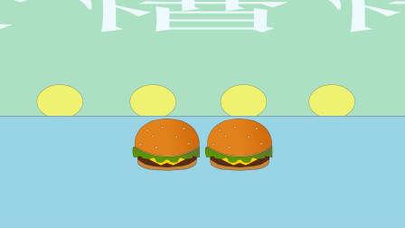 迷你世界格斗动画第490集:商人给叶小龙、酋长夫人带来美味的牛肉汉堡