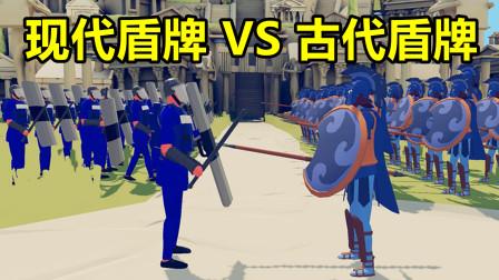 全面战争模拟器:现代盾兵VS古代盾兵,猜猜谁的实力更强?