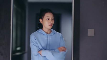 触手可及:妹妹找宋凛谈事,怎料开门看到这一幕:刺激!