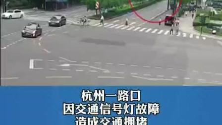 """""""全程吹着哨子!有模有样""""来自普洱的外卖小哥杭州指挥交通,连都给他点赞!"""
