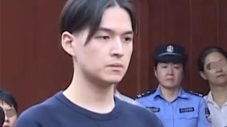脸庞干净?眼神纯净?上海杀妻藏尸冰柜案凶手:庭上冷静听死讯