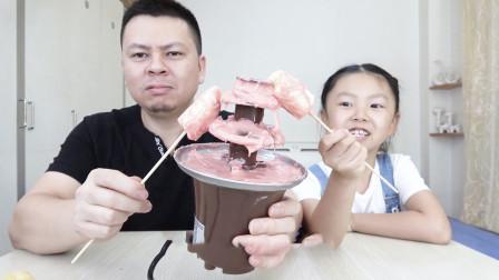 """父女试玩""""巧克力喷泉机"""",把巧克力融化后蘸水果吃,别有一番滋味!#开箱#"""