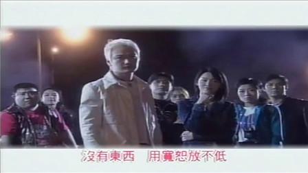 《纵横天下》主题曲 四面情歌 谭耀文演唱