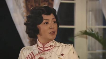 名媛望族:然而钟卓万不宠爱尔嫣,而且不给她一点私人空间,真过分了