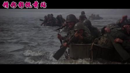 遥远的桥:冒着枪林弹雨抢滩登陆,攻战桥头堡,为队开路。
