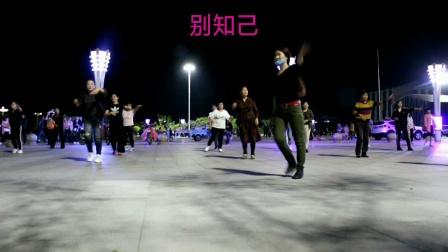 荣蓉广场舞《别知己》