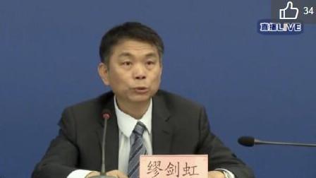 西城出现1例新冠肺炎确诊病例 为52岁男性 自述近2周无出京史