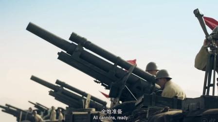 """它是1840""""鸦片战争""""以来中国最有尊严的一炮,解气更霸气"""
