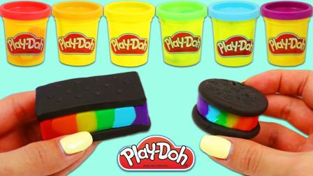 儿童益智彩泥玩具:用彩泥制作奥利奥彩虹夹心饼干