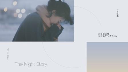 The night story / 一日映画婚礼影片