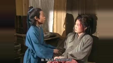 无头东宫:儿子太顽劣伤透母亲心,岂料母亲醒来,要他去投奔有钱人!