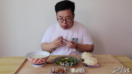 【三餐记】大何跳绳第5天,早餐萝卜牛肉、午餐荠菜包子、晚餐大虾荞麦面