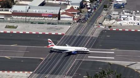 """世界上最""""危险""""的机场,马路能够横穿飞机跑道,看着都吓人!"""