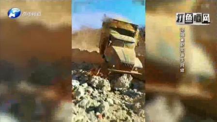 越野车飞奔在沙漠里 现场让人震撼 下一画面让人措不及防丨孟子约